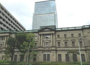 日本銀行(日銀)とは 金融経済用語集 - iFinance